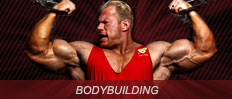 interest bodybuilding